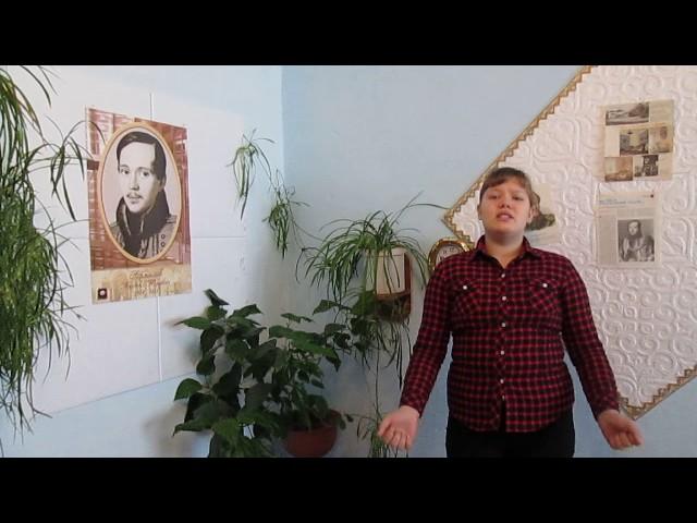 Изображение предпросмотра прочтения – АлинаОрлова читает произведение «Листок (Дубовый листок оторвался от ветки родимой…)» М.Ю.Лермонтова