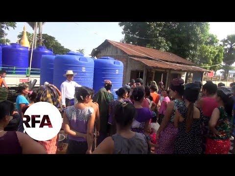Myanmar's Mon State Faces Water Crisis | Radio Free Asia (RFA)