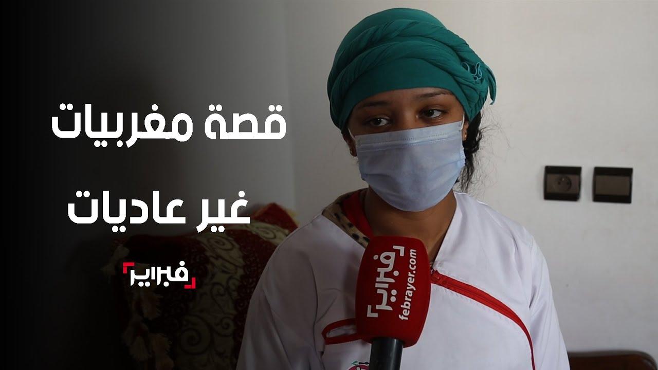 شاهد قصة مغربيات غير عاديات.. ستهز المغاربة  - نشر قبل 31 دقيقة