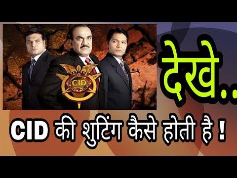 CID shooting Live Action Scene || Shooting Kase Hoti Hai || TV Serial Shooting || Auditions thumbnail