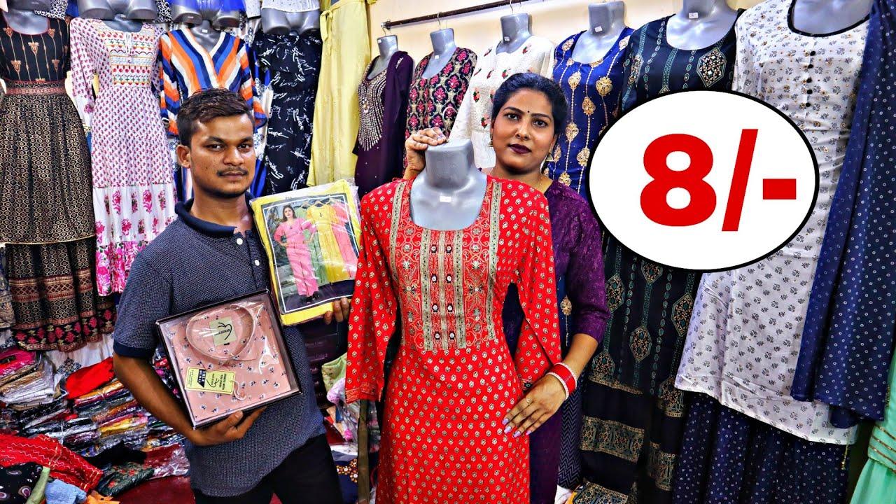 Export Surplus Garments | मात्र ₹8 से Duppata | Kurti, Leggings,Jeggings,Shirts,jeans  घर बैठे मंगाए