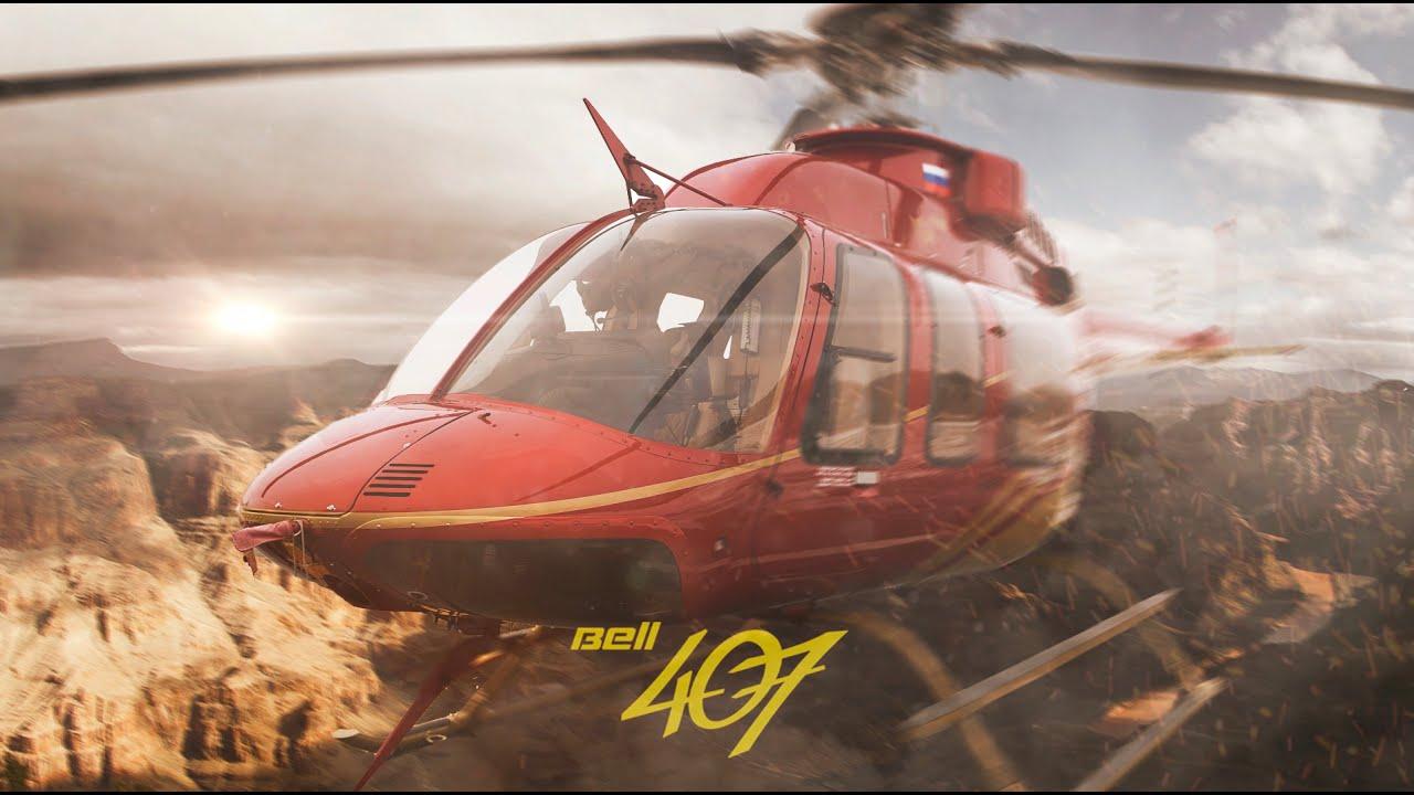 Davidich FLY Обзор Вертолёта Bell 407