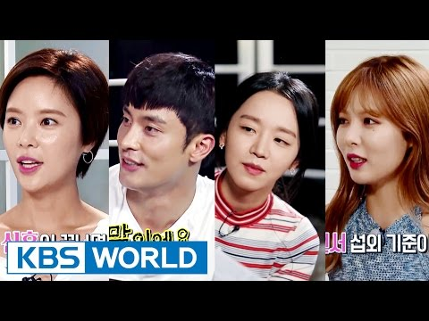 Entertainment Weekly | 연예가중계 - Hyuna, Sung Hoon, Shin Hyesun [ENG/2016.08.01]