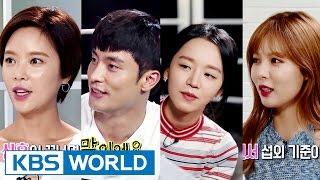 Entertainment Weekly | 연예가중계 - Hyuna, Sung Hoon, Shin Hyesun [ENG/2016.08.01]