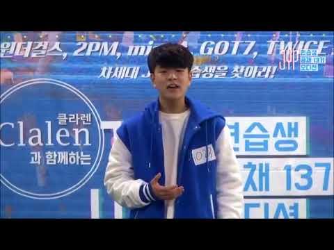 Stray Kids JYP AUDITION Seungmin jyp audition