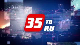 Депутат Госдумы оценил помощь обманутым дольщикам в Вологодской области