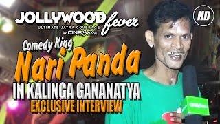 Download Comedy King Nari Panda of Kalinga Gananatya at Khandagiri Jatra 2017 - Jollywood Fever Mp3 and Videos