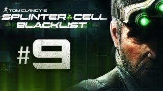 Splinter Cell Blacklist Gameplay Walkthrough Part 9 - Security Doors