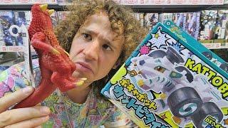 TODO me parece EXTRAÑO... | Japón