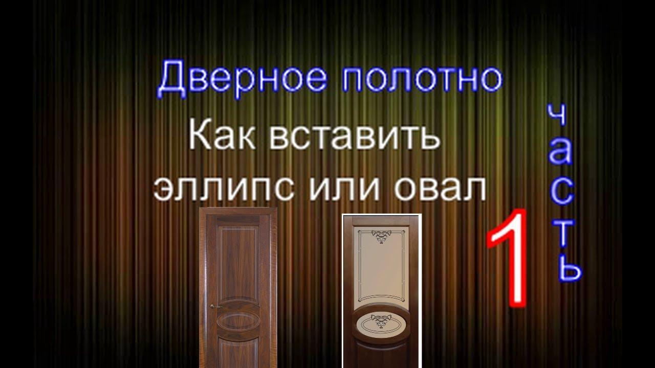 Mebelvia. Ru предлагает обувницы от производителя в москве. Вы можете купить обувницу с доставкой и заказать сборку. Самые низкие цены на обувницы без скрытых платежей с возможностью обмена или возврата.