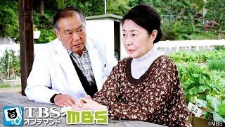 高間病院は、院長の高間(石田太郎)が内科、娘の由希子(大島さと子)が内科・...