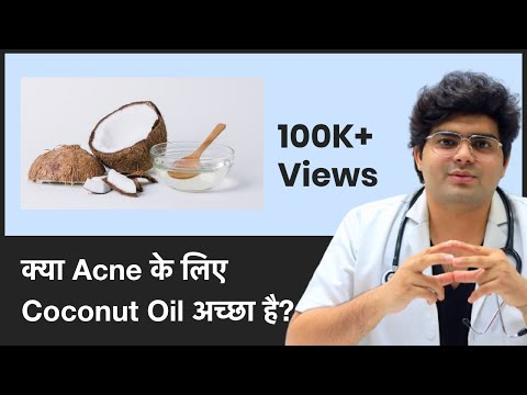 क्या Acne के लिए Coconut Oil अच्छा है? | Is Coconut Oil Good For Acne? | ClearSkin, Pune