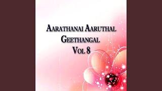Eathu Nadanthalum