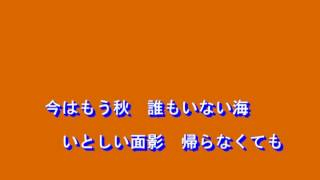 1970 歌:トワ・エ・モア 作詞:山口洋子 作曲:内藤法美.