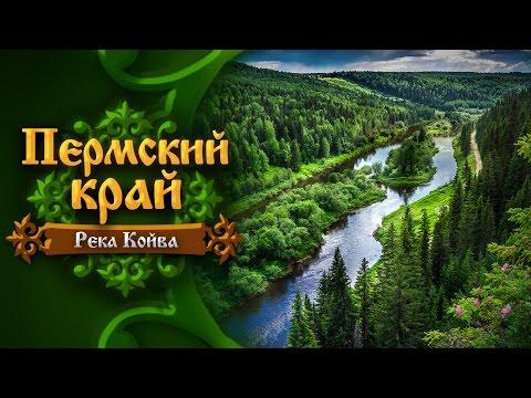 знакомства пермском крае