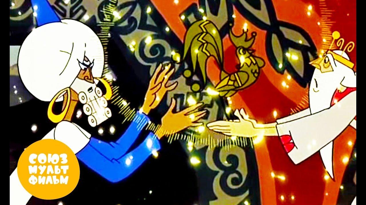 Мультфильм Сказка о золотом петушке