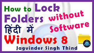 How to Lock a Folder without any Software in Windows 8 in Hindi by ...