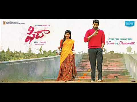 Fidaa (2017) Background Music Song (THEME/HYME) (Edit From The Movie)