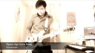 Ken Tsuruta: A Flock of Seagulls - Space Age Love Song Guitar Cover (2)