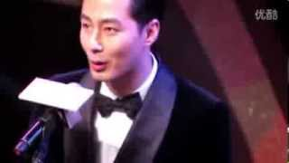 Jo In Sung - Sohu Fashion Award at Shang Hai 6/1/2014