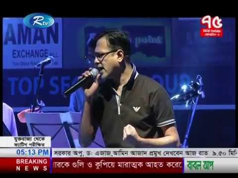 Rtv Concert Top Secret Group Qatar Eid Concert 2015, Record - Akash Media Bhubon .
