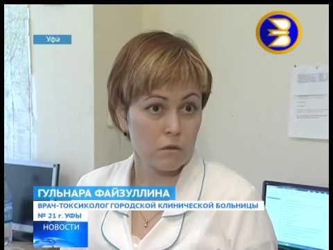 ФГБОУ ВО Уфимский государственный нефтяной технический