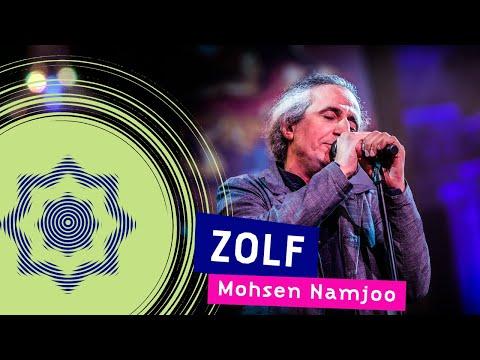 Zolf -  Mohsen Namjoo | Nederlands Blazers Ensemble