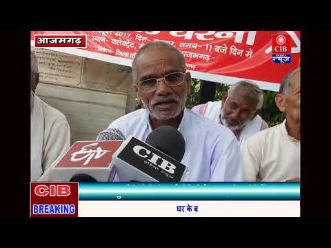 आज़मगढ़ में मर रहे है किसान मौज कर रही है योगी सरकार......