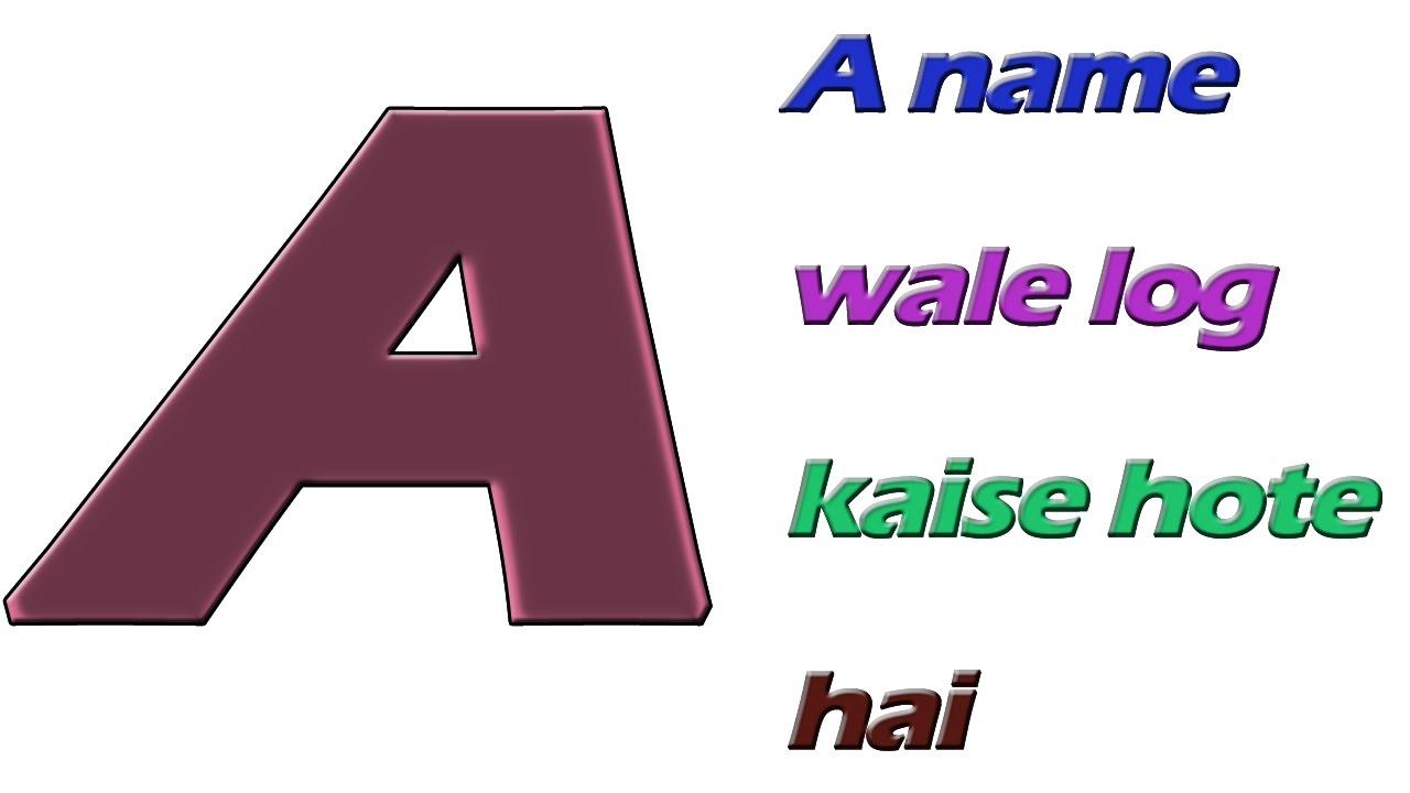 A Naam wale log kaise hote hi hindi/urdu How the A name people
