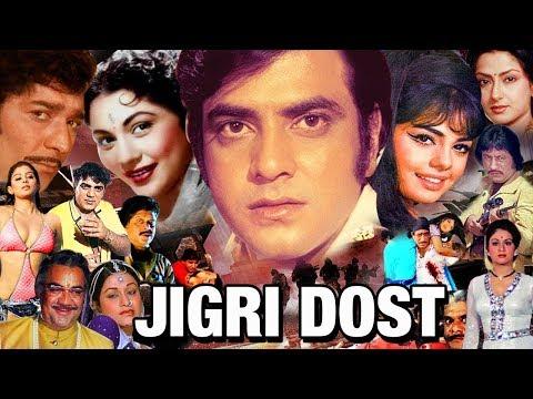 Jigri Dost | Jeetendra & Mumtaz | 1969 | HD