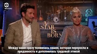 Леди Гага произвела фурор на премьере мюзикла «Звезда родилась»