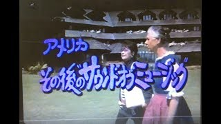 ペギー葉山 - サウンド・オブ・ミュージック