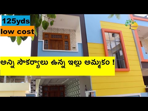 Independent G+1 House For Sale At Hyderabad | BL65