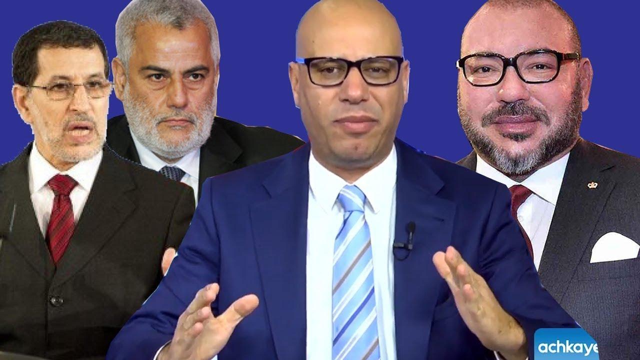 التيجيني: صلاحيات الملك وضرورة الإصلاح الدستوري بالمغرب