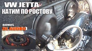 АВТОЗВУК В VW JETTA/РЕАКЦИИ ЛЮДЕЙ/ + DL AUDIO