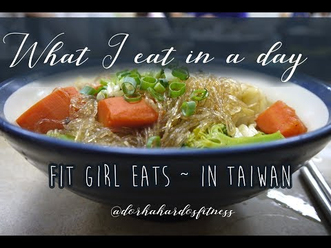 Fit Girl Eats: What I Eat In A Day In Taiwan