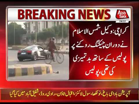Lawyer Who Misbehaved With Police in Karachi Arrested