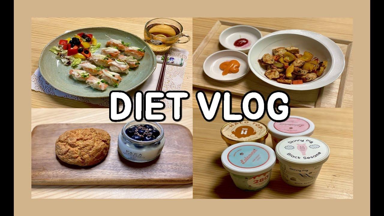 Eng) 직장인 다이어터의 맛있는 식단 브이로그ㅣ솔라 다이어트 이후 체중관리ㅣDIET VLOGㅣダイエットVのログ
