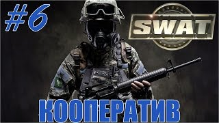 Let's Play SWAT 4 | Co-op | Mission 6 | Red Library Officec