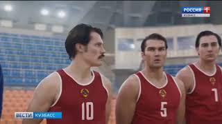Кузбассовцы увидят спортивную драму «Движение вверх»