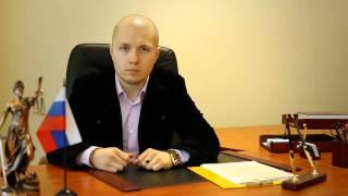 видео Юридическая помощь по жилищным вопросам