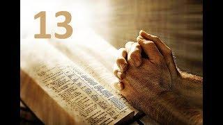 IGREJA UNIDADE DE CRISTO   /  Estudos Sobre Oração 13ª Lição  -  Pr. Rogério Sacadura
