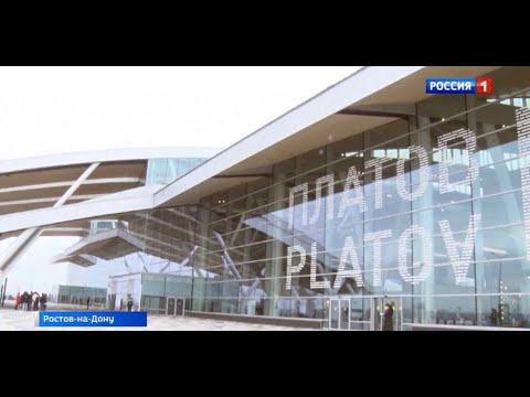 Новая авиакомпания начала обслуживать направление Ростов-на-Дону – Ереван