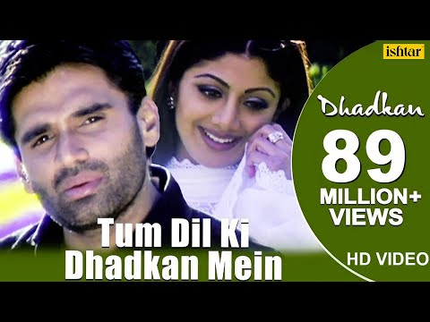 Tum Dil Ki Dhadkan Mein - HD VIDEO | Suniel Shetty & Shilpa Shetty | Dhadkan | Hindi Romantic Songs