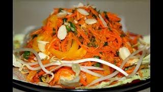 Салат из тыквы. Тыква с морковью. Салат без майонеза. Диетические рецепт. Моя Dolce vita