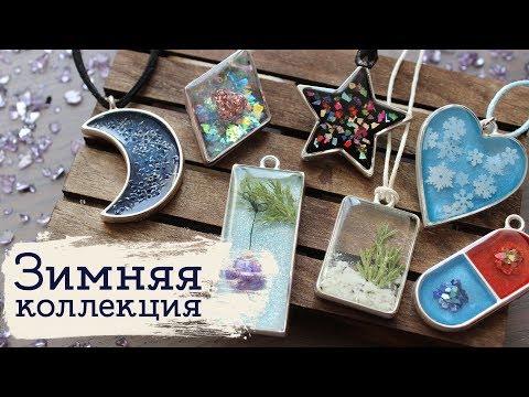 Зимняя коллекция | Masherisha
