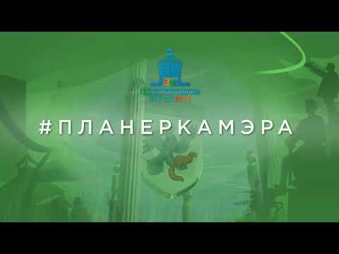 Прямой эфир Якутск ТВ. Планерка мэра от 14 октября 2019г.