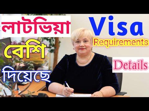 Latvia visa requirements and documents update 2020, for Bangladeshi ,Bangla