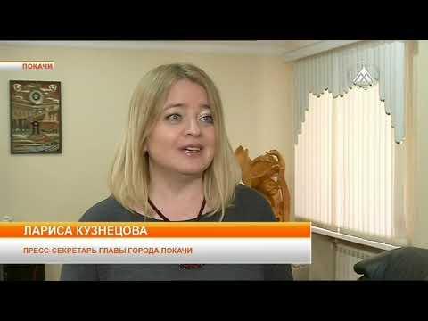 Новости Лангепас 2020-04-14