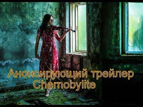 Chernobylite трейлер игры. Тизер хоррора про Чернобыль